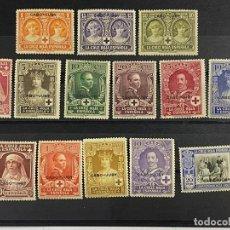 Sellos: CABO-JUBY, 1926. EDIFIL 26/39. CRUZ ROJA ESPAÑOLA. SERIE COMPLETA. NUEVOS. SIN FIJASELLOS.. Lote 285352633