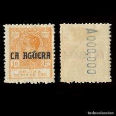 Sellos: ESPAÑA.LA AGÜERA.1920.10P.MH.EDIFIL 13 Nº 000 000. Lote 138984626