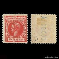 Sellos: RÍO DE ORO.1905.ALFONSO XIII.10P MH.Nº 000 000.EDIFIL 16. Lote 138337446