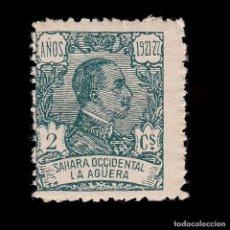 Sellos: LA AGÜERA.1923.ALFONSO XIII. 2C.MNH. EDIFIL.15. Lote 286189778