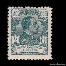 Sellos: LA AGÜERA.1923.ALFONSO XIII. 2C.CENTRADO.MH. EDIFIL.15. Lote 286190103