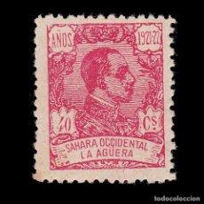 Sellos: LA AGÜERA.1923.ALFONSO XIII.40C.MH. EDIFIL.22. Lote 286190633
