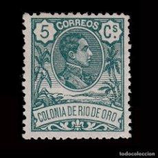 Sellos: RÍO DE ORO.1909. ALFONSO XIII.5C.VERDE.NUEVO(*).MNG.EDIFIL 43. Lote 286229403