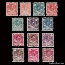 Sellos: RÍO DE ORO.1909. ALFONSO XIII.SERIE.MH.9 MUESTRA.EDIFIL 41-53. Lote 286233083