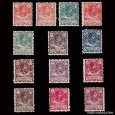 Sellos: ESPAÑA.RÍO DE ORO.1909. ALFONSO XIII.SERIE.MNH.EDIFIL 41-53. Lote 286308313