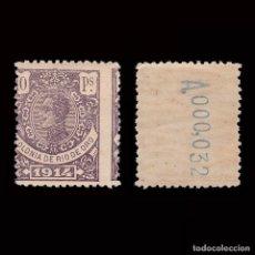 Sellos: RÍO DE ORO.1914. ALFONSO XIII.10P.MNH.EDIFIL 90. Lote 286309603