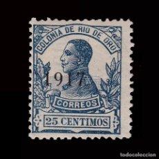 Sellos: RÍO DE ORO.1917. ALFONSO XIII.25C.MH.EDIFIL 97. Lote 286311053