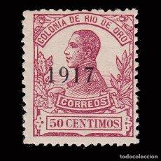 Sellos: ESPAÑA.RÍO DE ORO.1917. ALFONSO XIII.50C.MNH.EDIFIL 100. Lote 286312138