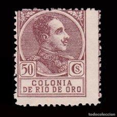 Sellos: RÍO DE ORO.1919. ALFONSO XIII.50C CASTAÑONUEVO(*).MNG.EDIFIL 113. Lote 286313263