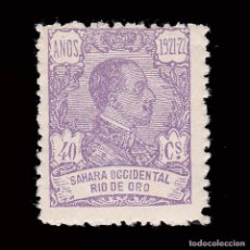 Sellos: RÍO DE ORO.1921. ALFONSO XIII.40C.NUEVO*.MH.EDIFIL 138. Lote 286314718