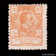 Sellos: RÍO DE ORO.1921. ALFONSO XIII.50C.NUEVO*.MH.EDIFIL 139. Lote 286316443