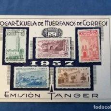 Sellos: ESPAÑA TANGER SELLOS GUERRA CIVIL BENEFICIENCIA AÑO 1937 SET OFICIAL DE CORREOS. Lote 286350693