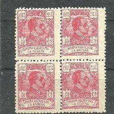 Sellos: LA AGÜERA 1923 - EDIFIL NRO. 22 - BLOQUE 4 - NUEVOS. Lote 286489828