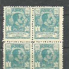 Sellos: LA AGÜERA 1923 - EDIFIL NRO. 14 - BLOQUE 4 - NUEVOS. Lote 286489923