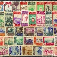 Selos: LOTE 43 SELLOS DIFERENTES DEPENDENCIA POSTAL DE MARRUECOS. Lote 286532203