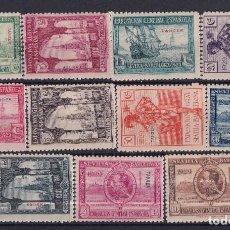 Sellos: SELLOS ESPAÑA OFERTA TANGER AÑO 1929 EDIFIL 37*/47* VALOR DE CATALOGO 91.5 €. Lote 286562853