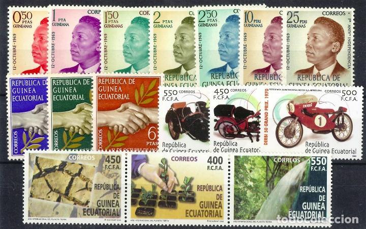 LOTE SELLOS GUINEA ECUATORIAL (Sellos - España - Colonias Españolas y Dependencias - África - Guinea)