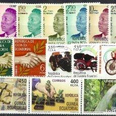 Sellos: LOTE SELLOS GUINEA ECUATORIAL. Lote 286564238
