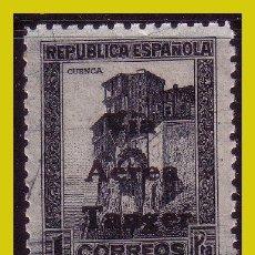 Sellos: TÁNGER 1938 SELLOS DE ESPAÑA HABILITADOS, EDIFIL Nº 138 * *. Lote 286613418