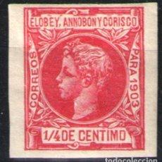 Sellos: ELOBEY Nº 1S. AÑO 1903. Lote 286793903