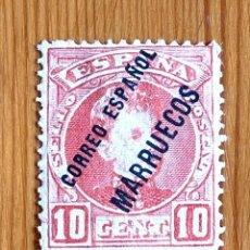 Selos: MARRUECOS, 1903-1909, SELLOS DE ESPAÑA, EDIFIL 4, NUEVO CON FIJASELLOS. Lote 286799888