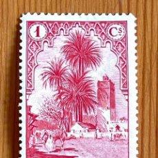 Selos: MARRUECOS, 1928, PAISAJES Y MONUMENTOS, EDIFIL 105, NUEVO CON FIJASELLOS. Lote 286800423