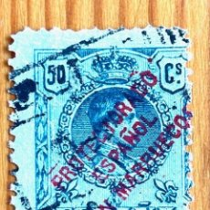 Selos: MARRUECOS, 1915, SELLOS DE ESPAÑA, EDIFIL 52, USADO. Lote 286802473