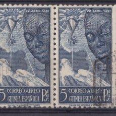 Timbres: BB5- COLONIAS GUINEA EDIFIL 305 X TIRA 4 SELLOS . CENTRADOS + 60 EUROS. Lote 286910538