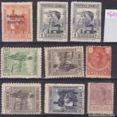 Timbres: FC3-162- COLONIAS GUINEA LOTE 9 SELLOS VALORES INTERESANTES + 60 EUROS. Lote 286910583