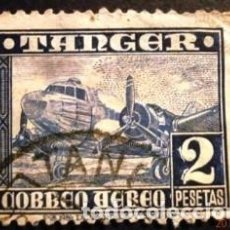 Sellos: SELLO DE TANGER. 1948. CORREO AÉREO. AVIONES. Lote 286929418