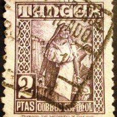 Sellos: SELLOS DE TANGER. 1948-1951 INDÍGENAS Y PAISAJES. Lote 286930368
