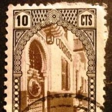 Sellos: SELLOS DE TANGER. 1949. Lote 286931258