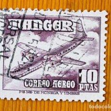 Sellos: TANGER, 1948, AVIONES, EDIFIL 171, USADO. Lote 286933633