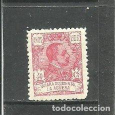 Sellos: LA AGÜERA 1923 - EDIFIL NRO. 22 - NUEVO. Lote 286936528