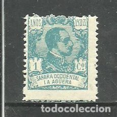 Sellos: LA AGÜERA 1923 - EDIFIL NRO. 14 - NUEVO. Lote 286936723