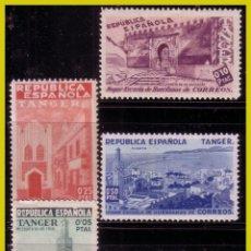 Sellos: TÁNGER, BENEFICENCIA,1937 VISTAS DE TÁNGER, EDIFIL Nº 1 A 5 *, 4 (*). Lote 286937818