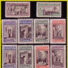 Sellos: TÁNGER, BENEFICENCIA, HUÉRFANOS TELÉGRAFOS, 1937 VISTAS DE TÁNGER COMPLETAS * *. Lote 286938213