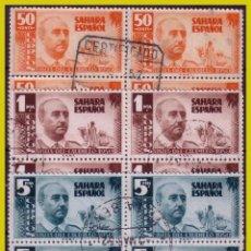 Sellos: SAHARA 1951 VISITA DEL GENERAL FRANCO, EDIFIL Nº 88 A 80 B4 (O). Lote 286945198