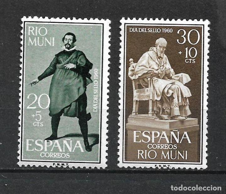 SELLO RIO MUNI - 19/61 (Sellos - España - Colonias Españolas y Dependencias - África - Río Muni)