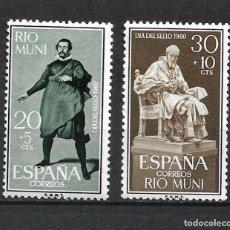 Sellos: SELLO RIO MUNI - 19/61. Lote 286991478