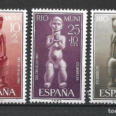 Sellos: SELLO RIO MUNI - 19/61. Lote 286991503