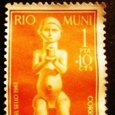 Sellos: SELLOS DE RIO MUNI 1961. DÍA DEL SELLO, ESTATUILLAS INDÍGENAS. Lote 287007978