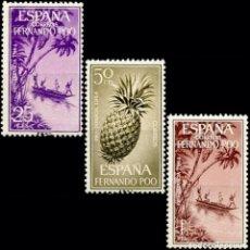 Sellos: FERNANDO POO 1964, EDIFIL.223/25 (PRO INFANCIA: NATURALEZA, FRUTO, PIRAGUA)./ NUEVOS, SIN FIJASELLOS. Lote 287073763