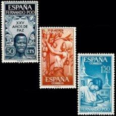 Sellos: FERNANDO POO 1965, EDIFIL.239/41 (XXV AÑOS DE PAZ: ESCENA CAMPESINA Y ESCOLAR)./ NUEVOS, MNH.. Lote 287080453