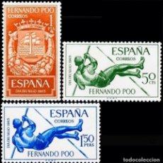 Sellos: FERNANDO POO 1965, EDIFIL.245/47 (DÍA DEL SELLO: ESCUDO CON BARCO, DEPORTE)./ NUEVOS, MNH.. Lote 287091073