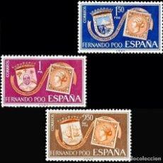 Sellos: FERNANDO POO 1967, EDIFIL.262/64 (1ER. SELLO: ESCUDO CON BARCO, SELLO)./ NUEVOS, SIN FIJASELLOS. MNH. Lote 287096648