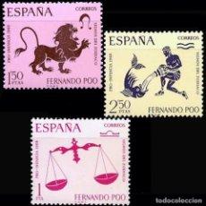 Sellos: FERNANDO POO 1968, EDIFIL.265/67 (PRO INFANCIA: SIGNOS DE ZODIACO)./ NUEVOS, SIN FIJASELLOS. MNH.. Lote 287097048