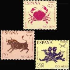 Sellos: RIO MUNI 1968, EDIFIL 83/85 ''PRO INFANCIA: SIGNOS DEL ZODIACO''./ NUEVOS, SIN FIJASELLOS. MNH.. Lote 287175333