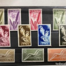 Sellos: IFNI, 1954. EDIFIL 103/113. FLORA-FAUNA. SERIE COMPLETA. NUEVO. SIN FIJASELLOS.. Lote 287200473