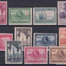 Sellos: SELLOS ESPAÑA AÑO 1929 OFERTA EDIFIL 168/178 EN NUEVO VALOR DE CATALOGO 165 €. Lote 287226748